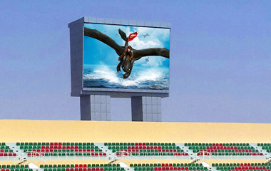 P25mm DIP Outdoor Advertising led display screen In Oman stadium