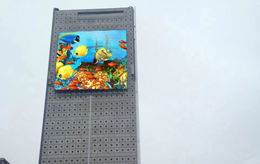 P10 Outdoor SMD Front Maintenance LED Display