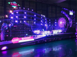 Outdoor Transparent led display screen in stage