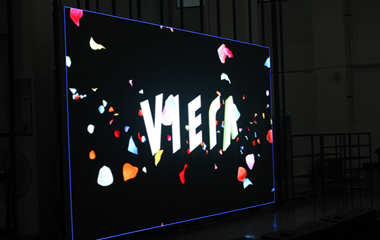 P12.5mm SMD Outdoor Rental & Events LED Display In Chongqing
