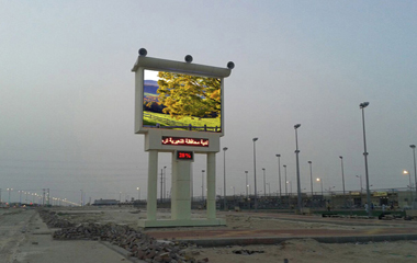 P20mm Outdoor Advertising LED Display in Riyadh