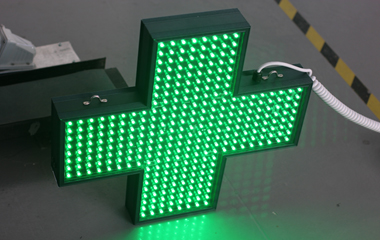 PH12mm Green Doubled-faced LED Cross Sign for Pharmacy