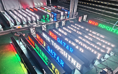 Outdoor Full Color LED Message Sign for Bus Station、stop and platform